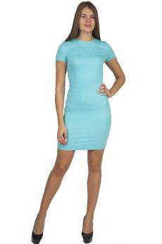 Голубое короткое платье Bast со скидкой